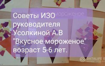 1591773424_i